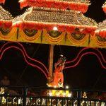 Krishna Godavari River Sangam daily Arathi 2 Vja