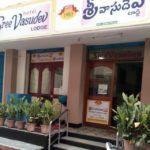 Hotel Sree Vasudev| lodges in Vijayawada